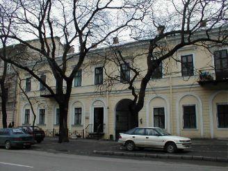 Муниципальный музей личных коллекций имени А. Блещунова, Одесса