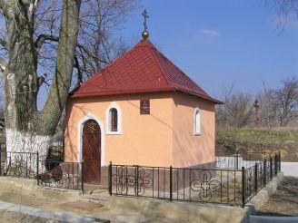 Церква Іоана Сучавського, Білгород-Дністровський