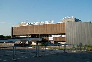 "Exhibition center ""Expodonbass"""