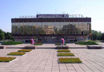 Palace of Youth