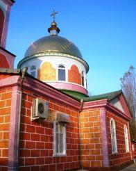 Свято-Георгиевская (Болгарская) церковь, Белгород-Днестровский