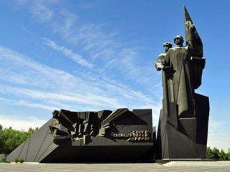 Музей Великой Отечественной войны, Донецк