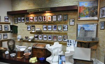 Музей історії туалету, Київ