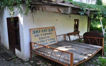 Музей етнографії кримських татар