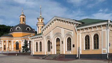 Почтовая площадь, Киев