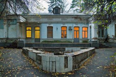 «Дача Хрущева», Киев