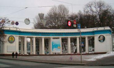 Dynamo Stadium, Kyiv