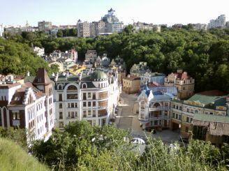 Урочище Гончарі-Кожум'яки, Київ