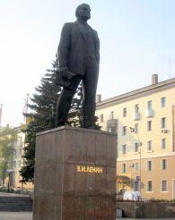 Monument to Lenin, Yenakievo