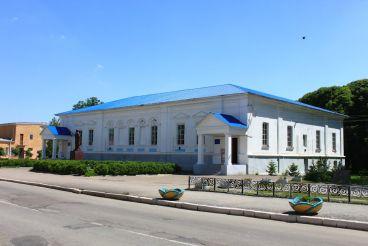 Historical Museum, Koretz