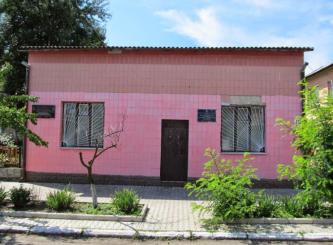 Historical Museum, Vladimirets