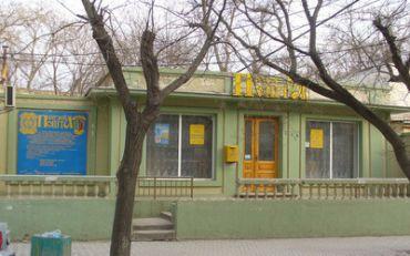 Пошта-музей
