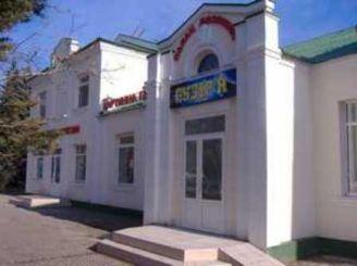 Городской дом культуры «Созвездие», Голая Пристань