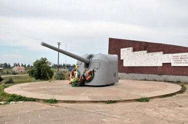Мемориал воинам-артиллеристам, Геническая Горка