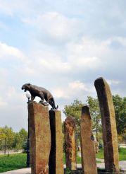 Сад каміння, Київ
