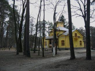 Uvarivskyy house vorzel