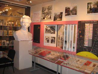 Краеведческий музей, Боярка