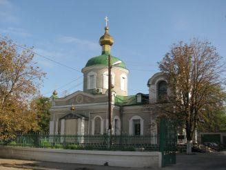 Свято-Николаевскя церковь
