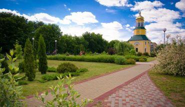 Кнышовый парк, Борисполь