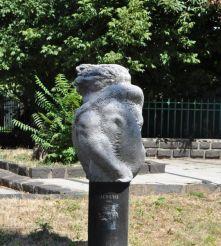 Памятник «Земля»