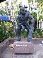 Пам'ятник Юліану Семенову