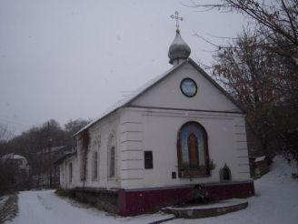 Источник Святого Феодосия, Васильков