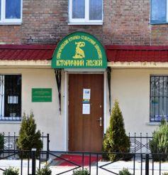 Исторический музей, Вышгород
