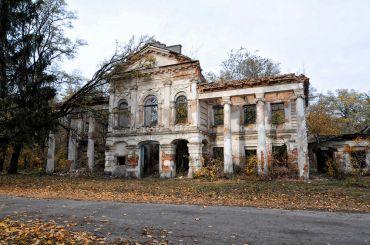 Дворец Браницких, Рудое Село
