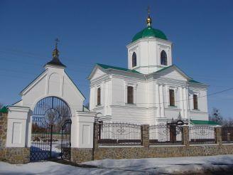 Троицкая церковь, Рудое Село