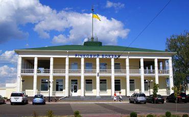 Cherkassy River Station