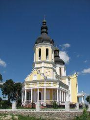 Миколаївська церква, Чайки