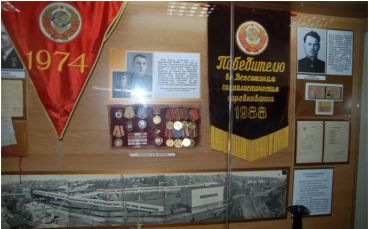 Музей історії Маріупольського морського торгового порту