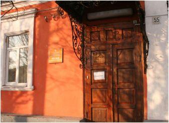 Музей народного побуту та етнографії