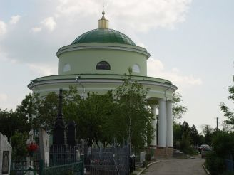 Храм Святого Митрофана, Болград