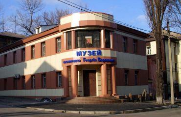 Museum of the Coastal cosmonaut Georgy