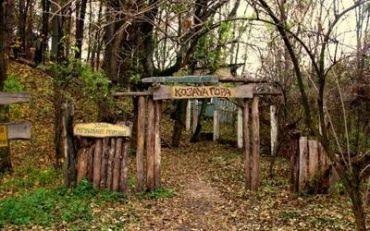 Казачья гора, Коропово