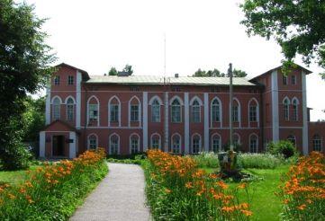 Історико-художній музей, Пархомівка