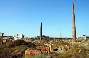 Constantine Steel Plant