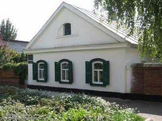 Меморіальний будинок-музей Іллі Рєпіна, Чугуїв