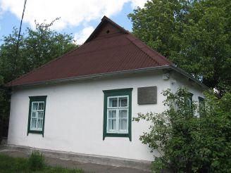 Музей Андрея Малышко, Обухов