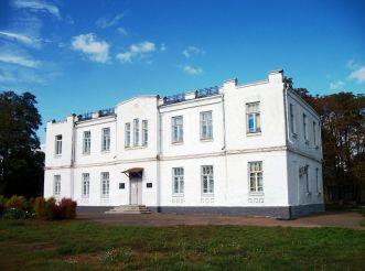 Музей этнографии, Яготин