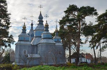 Миколаївська церква, Синява