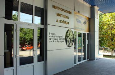 Музей медальєрного мистецтва ім. Юхима Харабет