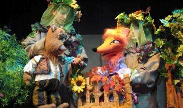 Театр ляльок «Бібо»