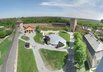 Old Lutsk History and Culture Reserve