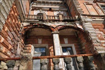 Палац Лещинських, Кияниця