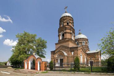 Миколаївська церква, Лебедин