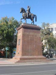 Пам'ятник козаку Харьку
