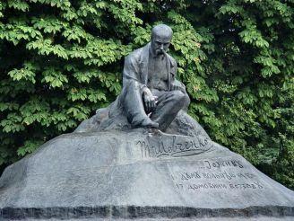 Пам'ятник Тарасу Шевченку, Ромни