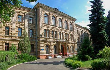 State Museum of Nature Kharkiv National University. Basil Karazin